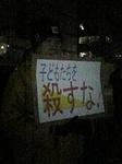 heikanzinsinagawa-2009-01-12T21-05-13-1.jpg
